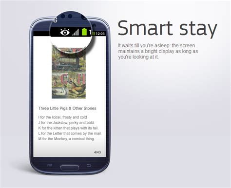 smart stay android features smartphone makers brag with and their android alternatives