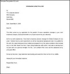 job application letter of introduction template free