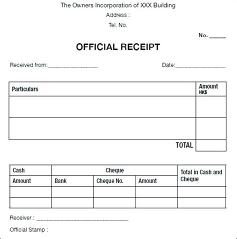 standard sales receipt template money receipt sle format blank receipt form free