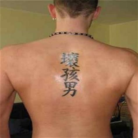 back tattoo ideas for men page 2 small tribal sun tattoo