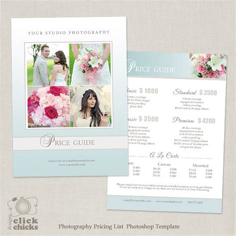 portrait pricing template wedding photography package pricing list template