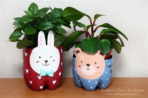 diy plastic bottle pet pot  idea king