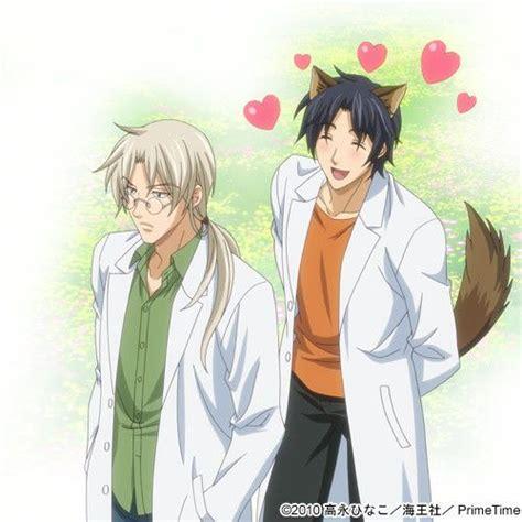 anime bl anime dog koisuru boukun love manga ova yaoi koisuru