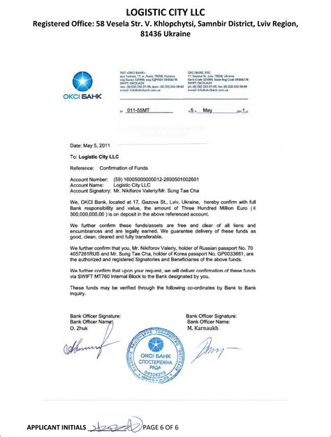 Deutsche Bank Credit Letter Now The Mystery Monies Are At Okci Bank In Ukraine Ppp Kingdom