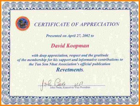 Service Award Letter Wording 8 Service Award Certificate Wording Sle Of Invoice