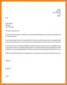 cover letter format to whom it may concern 9 to whom it may concern exle parts of resume