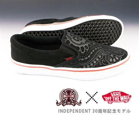 Vans Slipon V98cla Black White Japan raiders rakuten global market vans vans slip on tnt3 slip on independent black