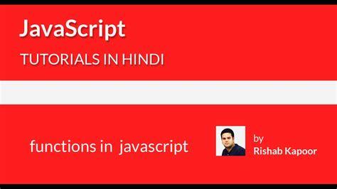 node js tutorial hindi javascript default arguments phpsourcecode net