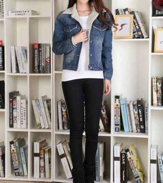 Tas Bahu Import Tas Bahu Wanita Kombinasi jaket wanita kombinasi bulu terbaru model terbaru