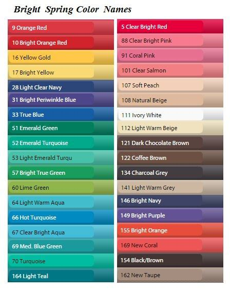 cool color names