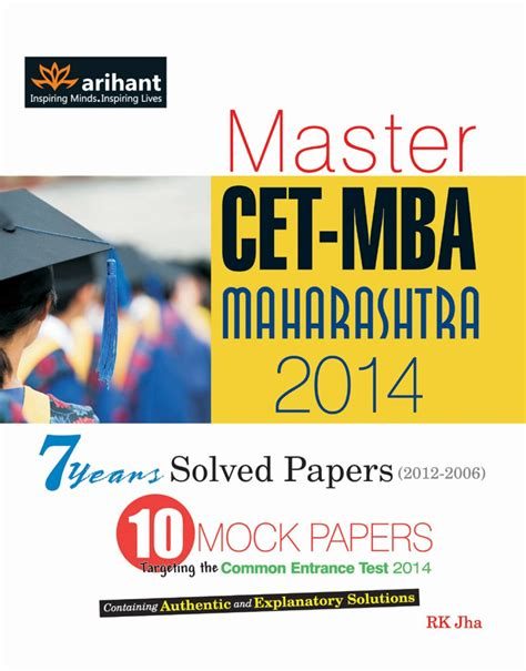 Mba Preparation Books List by Master Cet Mba Maharashtra With Solved Papers And 10