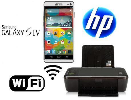 Hp Samsung Wifi hp y samsung unen fuerzas para la impresi 195 179 n inal 195 161 mbrica desde el smartphone oficial