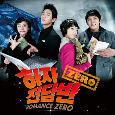 Film Korea Romance Zero | anime drama review 01 27 10