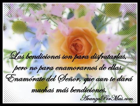 imagenes de amistad y amor cristianas tarjetas cristianas de amor y amistad imagui