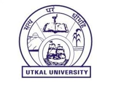 Utkal Mba Entrance 2016 by Mba In Agri Business Admission At Utkal