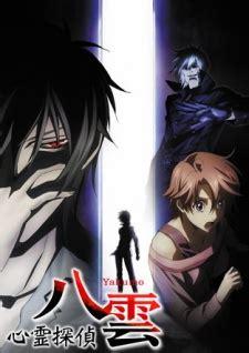 The Alternate Story Psychic Detective Yakumo Komik shinrei tantei yakumo psychic detective yakumo myanimelist net