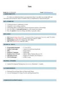 resume format exles documentation of android android developer resume getessay biz