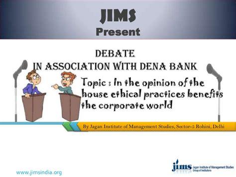dena bank retail login debate competition in association with dena bank