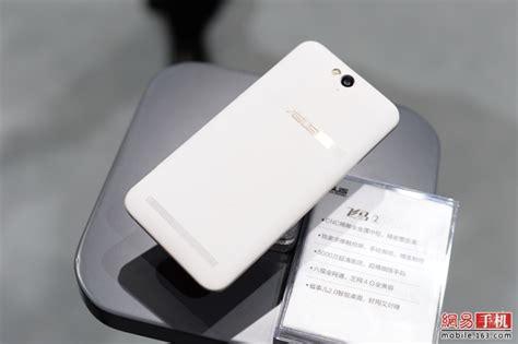 Handphone Asus Pegasus 2 Plus nov 253 asus pegasus 2 plus phablet s velk 253 mi rozm茆ry i