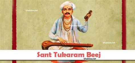 meerabai biography in hindi pdf essay on sant tukaram