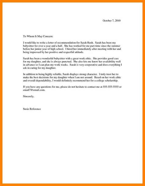 Pitzer College Letter Of Recommendation 6 exles of letters of reference commerce invoice