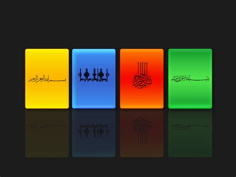 Fiqh Islam By Islamic Book Service essence of islam islamic hd wallpapers
