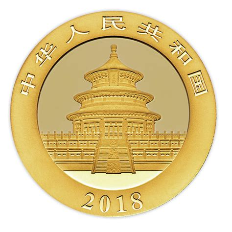 1 gram silver coin price 1 g gold panda coin 2018 buy at goldsilver 174