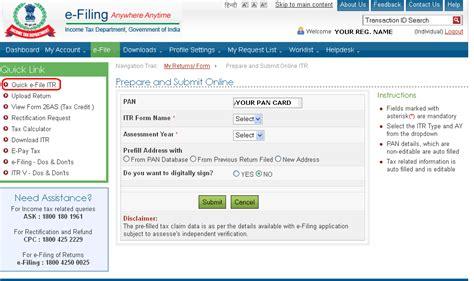 section 988 income trivia quick efile itr 1 sahaj form filling 2012 2013
