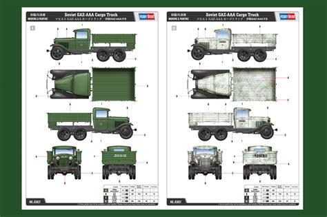 soviet gaz aaa cargo truck   hobbyboss