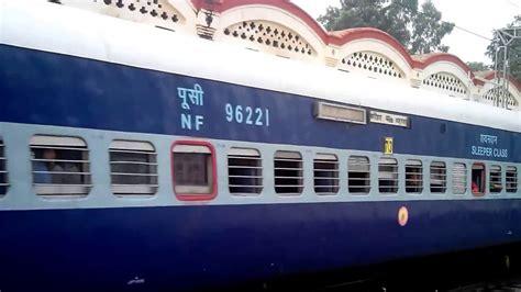 15707 katihar amritsar amrapali express crossing at