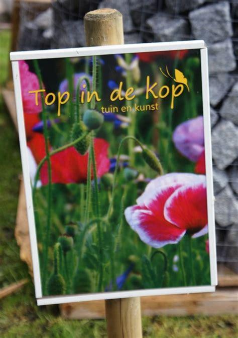 open tuinen 2017 amsterdam tuinen noord holland loungeset 2017