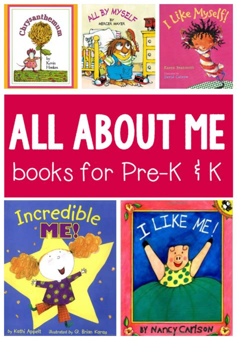 all about me books for preschool and kindergarten the