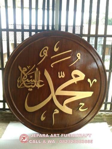 kaligrafi allah  muhammad png gambar islami