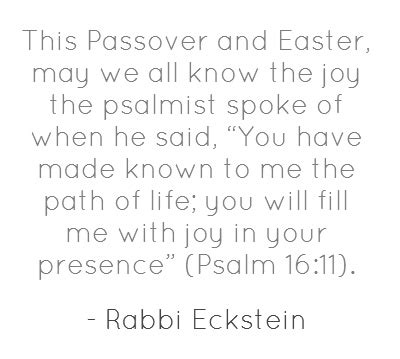 Hebrew Hammer Quotes