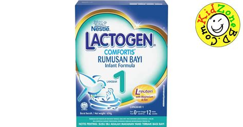 lactogen 1 infant formula 0 12 months 350gm box