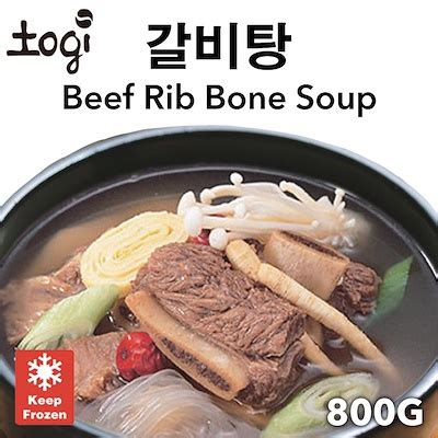 Tas Korea Code Tkc 133 qoo10 ready to eat beef rib bone soup 갈비탕 authentic