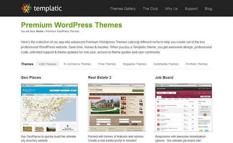 an interview with templatic wordpress theme store wpexplorer
