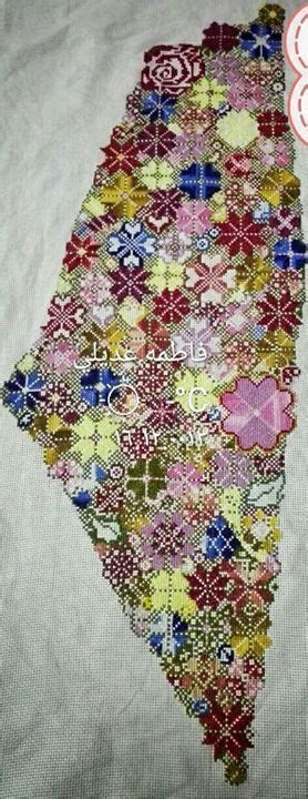 Pashmina Instan Motif One Pad Nibras 224 best images about palestinian embroidery on traditional palestinian wedding and