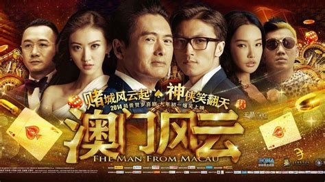 film bioskop indonesia 2016 nonton film from vegas to macau iii 2016 online subtitle