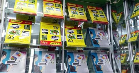 Office Supplies For Cheap Office Supplies Wholesale China Yiwu 2