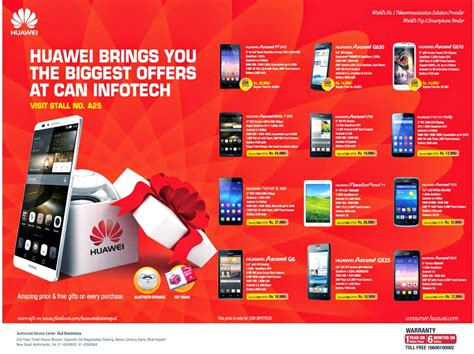 huawei mobile with price huawei mobile new 2015 price in nepal special can info