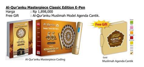 Promo Al Quranku Saku Terjemah Epen al quran ku masterpiece e pen agen al quran epen