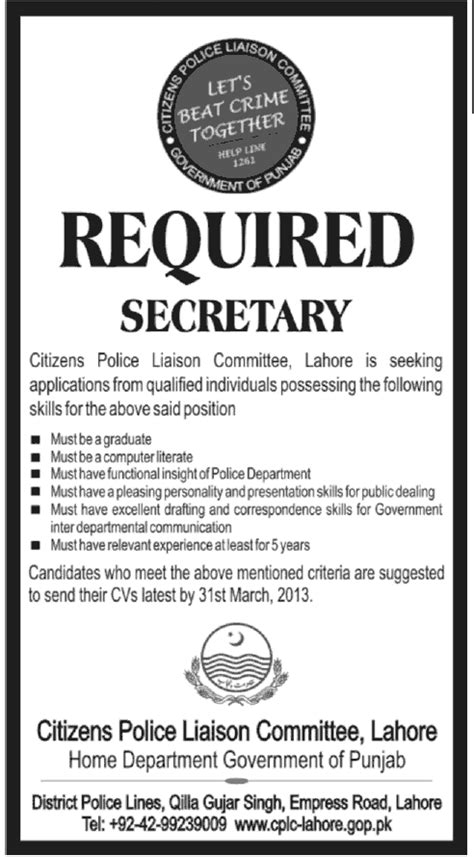 Resume Job Vacancy Sample by Secretary Job Opportunity 2018 Jobs Pakistan Jobz Pk