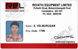 employee id card template webbience employee id card templates 20131231