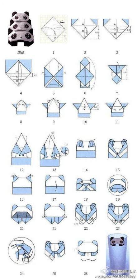Easy Origami Panda - panda origami diy paper origami panda tutorial