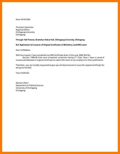 request letter for certification of employment exles sle request letter for employment certificate juzdeco