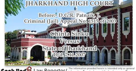 section 376 crpc delay in lodging fir benefit of doubt to accused in rape