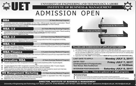 Mitsom Mba Admission 2017 by Uet Mba Admission Criteria Procedure Form And Schedule 2017