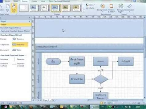 introduction to visio 2010 office 2010 visio introduction