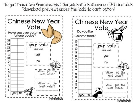 new year comprehension activities all worksheets 187 new year reading comprehension